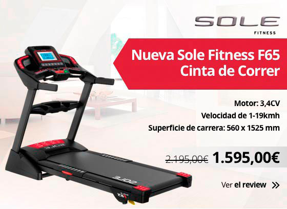 Sole Fitness F65 2016